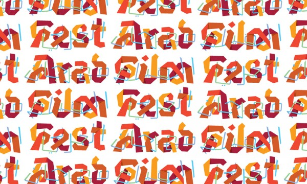 society_arabfilmfest_header